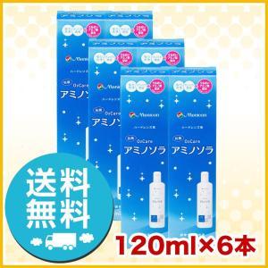 メニコン O2ケア アミノソラ 120ml ×6本セット/ハード用/送料無料/|icare