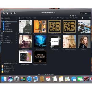 JRiver Media Center Ver23  Mac版 ライセンス|icat|02