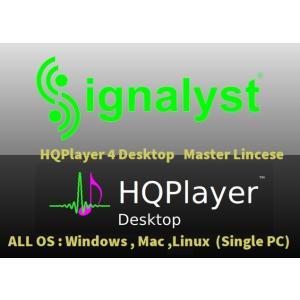 HQPlayer4 Desktop  マスター ライセンス Version4.8.1|icat
