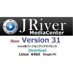 JRiver Media Center Ver22 Linux アップグレード ライセンス