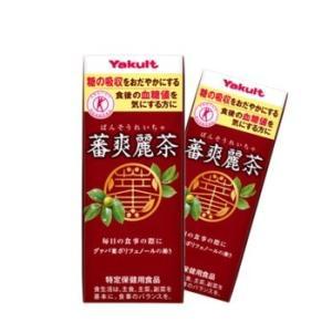 (からだすこやか茶W 蕃爽麗茶) ヤクルト 蕃爽麗茶 200ml 紙パック 24本入 トクホ 特定保健用食品|iccg