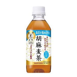 トクホ/サントリー 胡麻麦茶(特定保健用食品)350ml P...