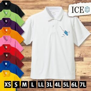 釣り ポロシャツ メンズ レディース 魚  半袖 おもしろ 大きいサイズ ゴルフ ウェア 黒 白 スポーツ 速乾 作業用 面白い ワンポイント ゆるい 3L 4L 5L ホ|ice-i