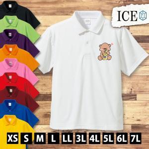 はちみつ 熊 ポロシャツ メンズ レディース 半袖 おもしろ 大きいサイズ ゴルフ ウェア 黒 白 スポーツ 速乾 作業用 面白い ワンポイント ゆるい 3L 4L 5L|ice-i