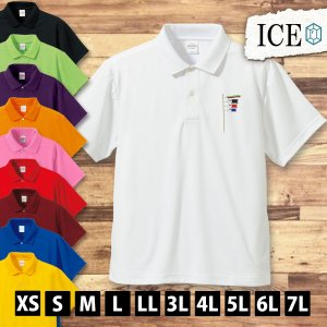 こいのぼり ポロシャツ メンズ レディース 半袖 おもしろ 大きいサイズ ゴルフ ウェア 黒 白 スポーツ 速乾 作業用 面白い ワンポイント ゆるい 3L 4L 5L|ice-i