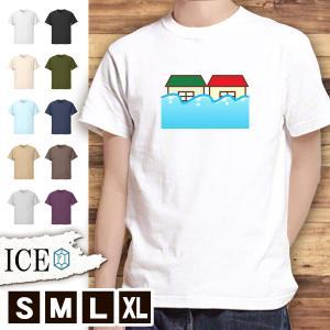 おもしろ Tシャツ 水害  メンズ レディース かわいい 綿100% 大きいサイズ 半袖 xl  カ...