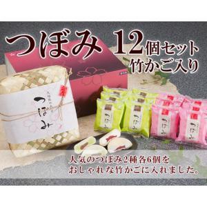 プレゼント 2021 ギフト 食べ物 つぼみ(モナカアイス12個・竹かご入り)送料無料 60代 70代|ice-ouan