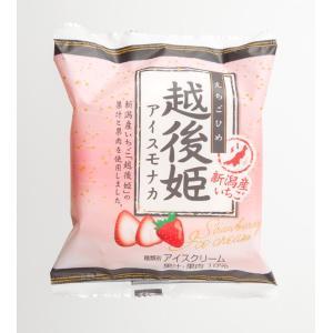 越後姫アイスモナカ(単品1個)|ice-ouan|02