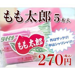 新潟限定!かき氷バー もも太郎(5本入)|ice-ouan