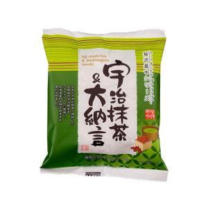 贅沢最中 宇治抹茶&大納言|ice-ouan