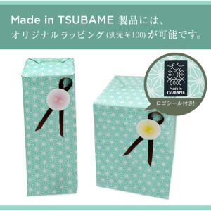 (オプション)Made in TSUBAME 専用ラッピング|ice-ouan