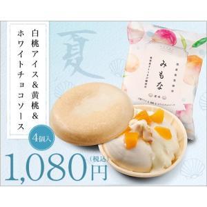みもな 夏味 白桃アイス&黄桃&ホワイトチョコソース(4個セット)|ice-ouan