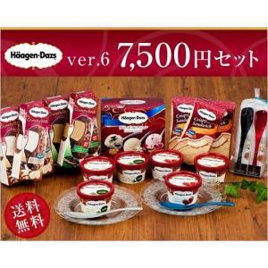 ハーゲンダッツ 7,500円セット&Made in TSUB...