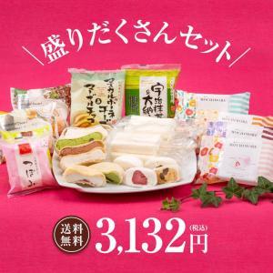 スタッフオススメ!桜庵盛りだくさんセット(10種・14個入り)(送料込)|ice-ouan