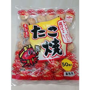 マルハニチロ 徳用たこ焼き 20g×50個|ice-suzuki