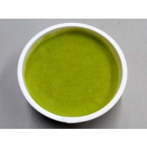 金座和アイス 抹茶カップ 70ml×5個|ice-suzuki