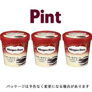 【HD】 ハーゲンダッツ   パイント 473ml選べる3個セット アイスクリーム (クッキー&クリ...