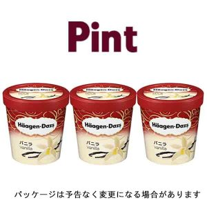 【HD】 ハーゲンダッツ   パイント 473ml選べる3個セット アイスクリーム (バニラ3個)