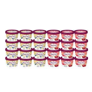 お得な24個入り ストロベリーは、果肉たっぷり(23%)美味しい品種の苺を厳選しています。 原材料:...
