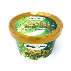 ハーゲンダッツアイスクリーム「デコレーションズ」を セットにしました。 食感や見た目にこだわったトッ...