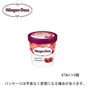 【HD】ハーゲンダッツ アイスクリーム パイント ストロベリー473ml×8個