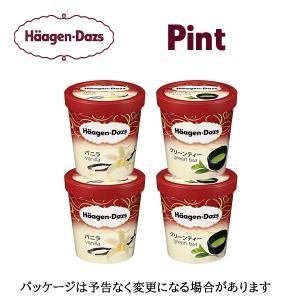 【HD】ハーゲンダッツ 473mlパイント バニラ2個 グリーンティー2個 計4個入り