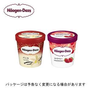 【HD】ハーゲンダッツ アイスクリーム パイント473ml 4個セット(バニラ、ストロベリー)