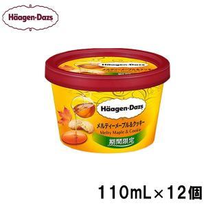 【期間限定】【HD】ハーゲンダッツ メルティーメープル&クッキー 12個