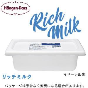 ハーゲンダッツ 業務用 アイスクリーム リッチミルク 2L 沖縄・離島の配送は不可
