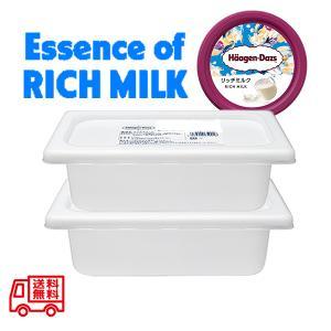送料無料 ハーゲンダッツ 業務用 アイスクリーム リッチミルク2L×2個セット 北海道・沖縄・離島は...