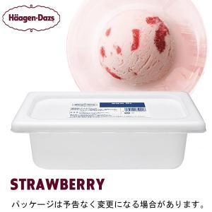 ハーゲンダッツ 業務用 アイスクリーム ストロベリー 2L 沖縄・離島は配送不可