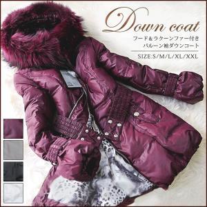 高級 ラクーン ファー ダウンコート ダウンジャケット 大きいサイズ レディース リアルファー yimo00303|icecrystal