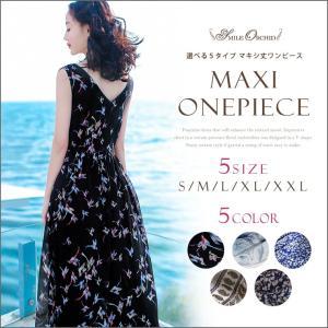 選べる5タイプ マキシ丈 ワンピース パーティードレス 結婚式 ドレス yimo16553|icecrystal