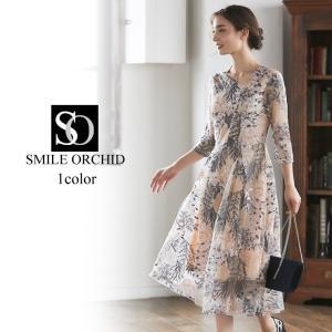 花柄 刺繍 シースルー ドレス 結婚式 ワンピース パーティードレス yimo16654|icecrystal
