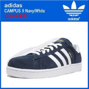 アディダス adidas キャンパス 2 Navy/Whit...