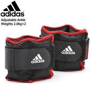 アディダス アンクルウエイト adidas アジャスタブル アンクル ウエイト 2.0kg×2 ( ...