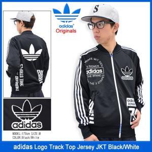 アディダス adidas ジャケット メンズ ロゴ トラック トップ ジャージ ブラック/ホワイト オリジナルス(Logo Track Top Jersey JKT AY8624) icefield