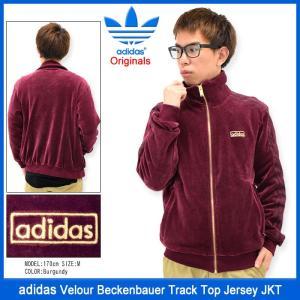 アディダス adidas ジャケット メンズ ベロア ベッケンバウアー トラック トップ ジャージ オリジナルス(Velour Beckenbauer JKT AY9223) icefield