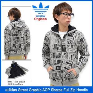 アディダス adidas パーカー ジップアップ ストリート...
