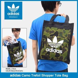 アディダス adidas トートバッグ カモ トレフォイル ショッパーバッグ オリジナルス(Camo Trefoil Shopper Tote Bag Originals BK2153)|icefield
