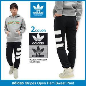 アディダス adidas パンツ メンズ ストライプス オープン ヘム スウェットパンツ オリジナルス(Stripes Open Hem Sweat Pant BQ0893 BQ0892)|icefield