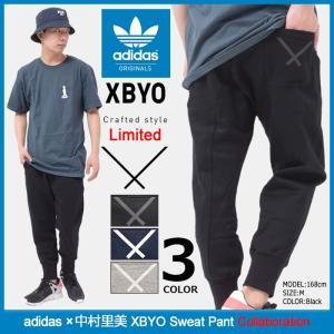 アディダス adidas パンツ メンズ 中村里美 エックスバイオー スウェットパンツ コラボ オリジナルス(XBYO Sweat Pant BQ3108 BQ3107 BQ3105)...
