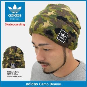 アディダス adidas ニット帽 カモ ビーニー(adidas Camo Beanie Originals Skateboarding 帽子 ニットキャップ BR3859)|icefield