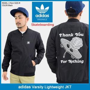 アディダス adidas ジャケット メンズ バーシティー ライトウェイト オリジナルス(Varsity Lightweight JKT Skateboarding 男性用 BR4027)|icefield