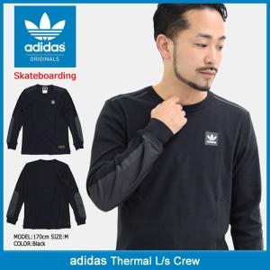 アディダス adidas カットソー 長袖 メンズ サーマル オリジナルス(adidas Thermal L/S Crew Originals Skateboarding 男性用 BR4039)|icefield