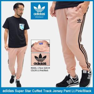 アディダス adidas パンツ メンズ スーパースター カ...
