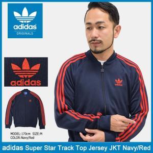 アディダス adidas ジャケット メンズ スーパースター トラック トップ ジャージ ネイビー/レッド オリジナルス(Super Star JKT BR4320)|icefield