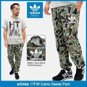 アディダス adidas パンツ メンズ 17FW カモ スウェットパンツ オリジナルス(17FW Camo Sweat Pant Originals ボトムス 男性用 BS4894)|icefield