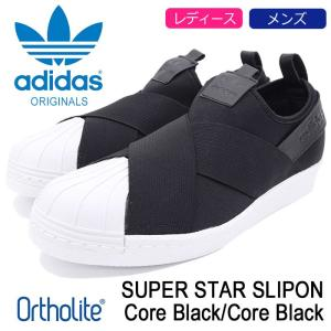 アディダス adidas スニーカー レディース &...
