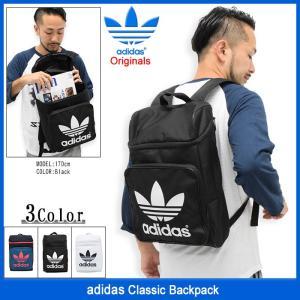 アディダス adidas リュック クラシック オリジナルス(adidas Classic Backpack Originals デイパック F76908 F76907 B45887)